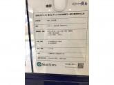 織部 昭島モリタウン店◆販売スタッフ◆未経験OK!