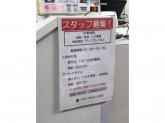 【motherways】 武蔵小山店でアルバイト募集中!