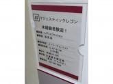 MAJESTIC LEGONで販売員のお仕事!