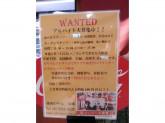 焼肉の牛太 本陣 ヨドバシAkiba店でアルバイト募集中!