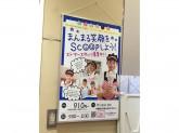 【サーティワンアイスクリーム】店舗スタッフ募集中◆