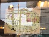 フラワーショップ・3kiで店舗スタッフ募集中!