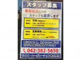 ライズ・コーポレーション株式会社☆事業拡大の為スタッフ募集♪