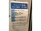 高知県アンテナショップで明るく元気な店舗スタッフ募集!