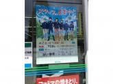 ファミリーマート 秋川駅前店でコンビニスタッフ募集中!
