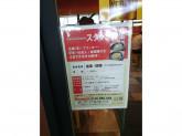 【いろり庵 きらく】接客・調理◆時給1000円~