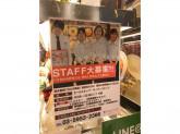 神戸パスタ  LABI1池袋店で店舗スタッフ募集中!