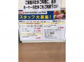 オーケーストア 鷺宮店で契約社員・アルバイト募集中!