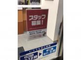 ポニークリーニング 妻恋坂店で店舗スタッフ募集中!