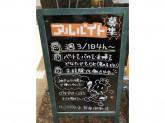 未経験者OK♪ケーニヒスクローネ 阪神御影店で働きませんか?