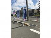 ローソン 鳴門大津町矢倉店でアルバイト募集中!