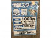 KOSHIEN 甲子園池袋店で店舗スタッフ募集中!