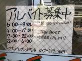 セブン-イレブン 広島小町店で一緒に働きませんか?