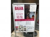 HAIR  BASSA(バサ) 東久留米店でスタッフ募集中!