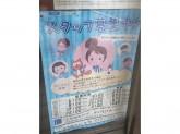 ◆短時間可能◆【ローソン 西馬橋幸町】スタッフ募集中!