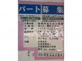 20〜40代女性多数活躍中☆扶養内相談OK!加工検査スタッフ