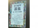 コトンドゥ自由が丘店でネットショップ運営スタッフ募集中!