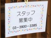 ヘアマーケット 十条店で理容室スタッフ募集中!