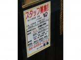 焼鳥居酒屋☆吉鳥 JR尼崎店でアルバイトスタッフ募集中!