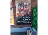 すき家 高崎IC店で楽しくお仕事しませんか?