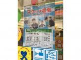 ファミリーマート 中延二丁目店でコンビニスタッフ募集中!