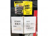 電光石火 東千田店で募集中!ママ、フリーター、学生大歓迎!!
