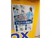 TSUTAYA 曳舟店でレンタル店スタッフ募集中!