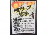 築地銀だこ 新橋店◆ホール接客・調理スタッフ
