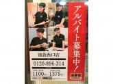 吉野家池袋西口店にて牛丼屋スタッフ募集中!