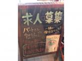 笹塚駅から徒歩8分の街の歯医者さんで働いてみませんか?