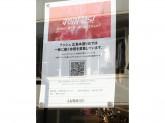 心地よい香りの店内♪◆LUSH 広島本通り店◆仲間募集!