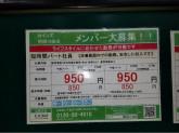 カインズ前橋川曲店で販売業務スタッフ募集中!