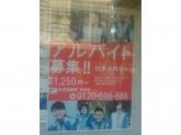 西濃運輸ビジネスセンター 渋谷東店でアルバイト募集中!