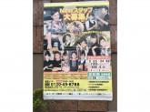 ◆目利きの銀次◆居酒屋スタッフ♪1日3h~OK!