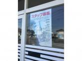 エレクトリックパーツ 徳島で経理・営業スタッフ募集中!