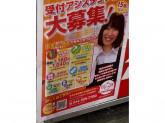 クリーニング WAKO 武蔵小山店で受付アシスタント募集中!