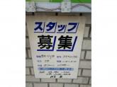 週3日〜♪指専科 浅草店で整体・マッサージ師募集中!