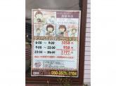 ◆接客好き歓迎◆キッチンオリジン西新井店でアルバイト募集中!