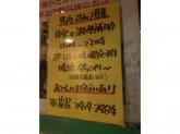 【接客&調理補助】週3~◆時給950円~◆おいしい賄い付◎