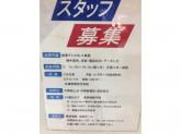 吉住ホーム 中野坂上店で営業アシスタント事務募集中!