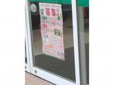 西松屋 徳島末広店でパートタイマー・アルバイトさん募集中!