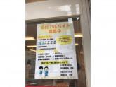 イルカ整骨院 下丸子駅前で受付アルバイト募集中!