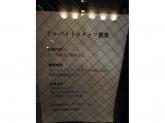 ケーキの販売、接客☆アンプレシヨンで店舗スタッフ募集中!