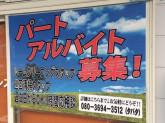 新堀診療所でルームクリーニング・巡回清掃スタッフ募集中!