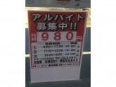 ローソン 春日駅前店で店舗スタッフ募集中!