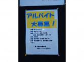 地鶏炭火串焼家 鳥・こまち 前橋本店でホールスタッフ募集中!