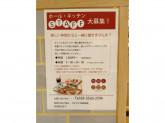 おぼんdeごはんヨドバシAKIBA店でホール等スタッフ募集中