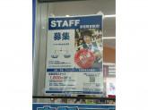 未経験OK♪ノジマ 若葉台店でアルバイト募集中!