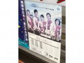 セブン-イレブン 板橋若木3丁目店でスタッフ募集中!