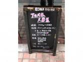 ESOLA(エソラ) 学芸大学店で飲食店スタッフ募集中!
